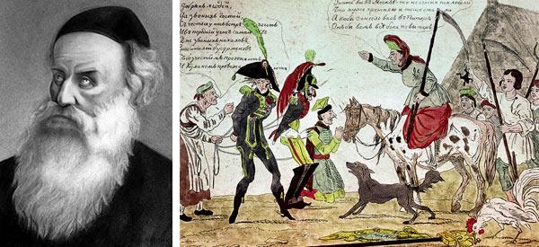 Фото №6 - Русская разведка в 1812 году