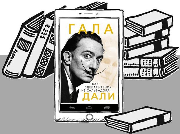 Фото №6 - 7 книг о великих историях любви, за которыми следил весь мир