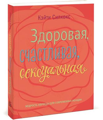Фото №18 - Книги для мам, подруг и бабушек к 8 Марта