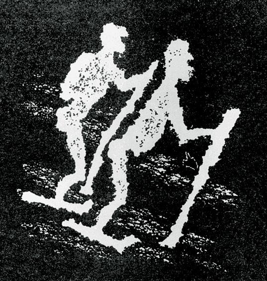 Фото №4 - Пляшущие человечки