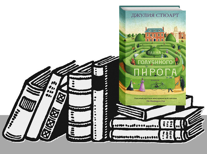 Фото №3 - 6 книг, чтобы лучше разбираться в людях и мире вокруг