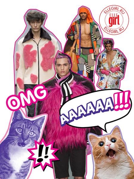 Фото №1 - Самые нелепые образы с Недель мужской моды
