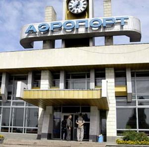 Фото №1 - Липецкий аэропорт стал международным