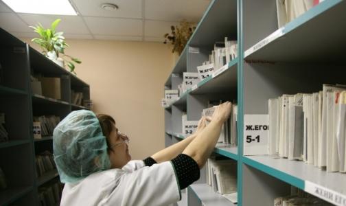 Фото №1 - В Петродворцовом районе «оптимизировали» детскую поликлинику