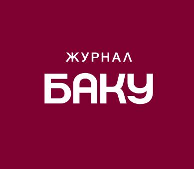 """Фото №1 - Акция """"Новруз – праздник весны"""""""