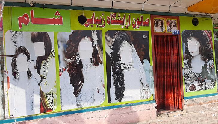 Фото №4 - Что за месяц сделали талибы с Афганистаном (красноречивые фото)