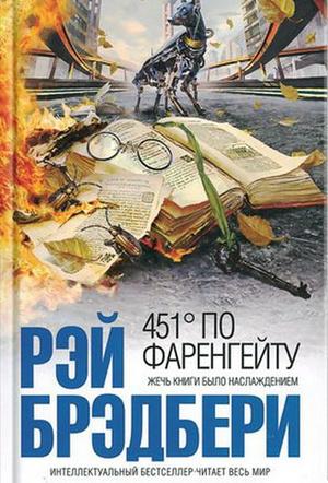 Фото №21 - 20 книг, которые стоит прочитать до поступления в вуз
