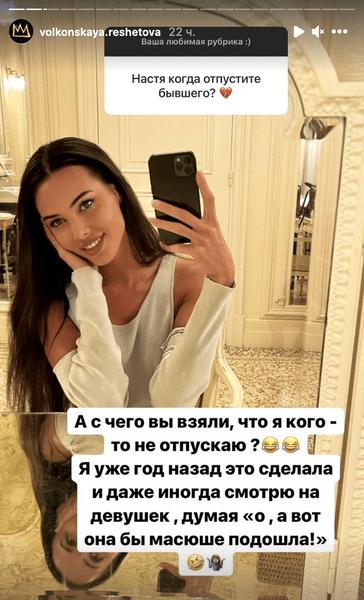 Фото №2 - Тимати ответил на высказывание Анастасии Решетовой про его новых девушек