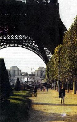 Осенний Париж.