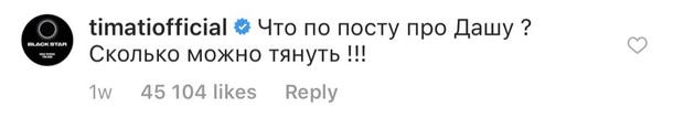 Фото №2 - Егор Крид выложил совместное видео с Дашей Клюкиной в свой день рождения