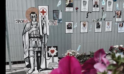 Фото №1 - «Рисковали жизнью, спасая пациентов, и одного призвали «наверх». «Доктор Питер» нашел создателя «ангелов на Карповке»