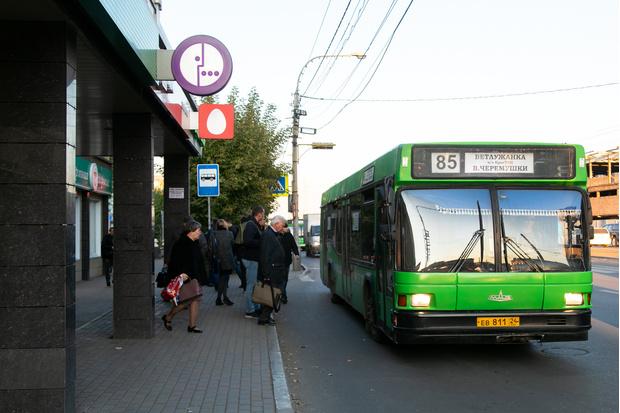 Автобусы и на Красноярском рабочем, и на улице Чайковского ходят часто. Средний интервал— 5 минут.