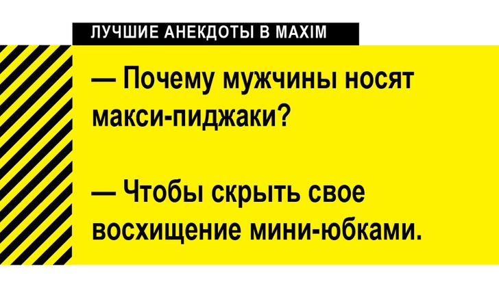 Фото №3 - Лучшие анекдоты про «Армянское радио», и откуда оно вообще взялось