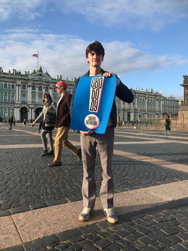 Фото №15 - В Москве началась серия одиночных пикетов в поддержку осуждённого на 3,5 года Павла Устинова (фото и видео)