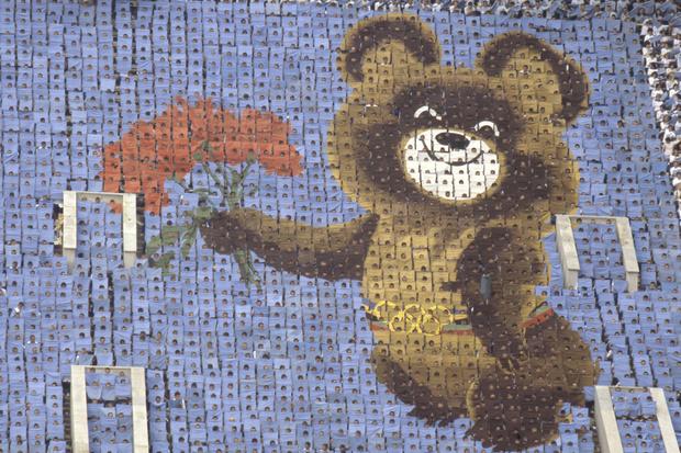 Фото №2 - Автор олимпийского Мишки: «У него во взгляде— достоинство»