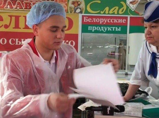 «Магаззино» в Новосибирске
