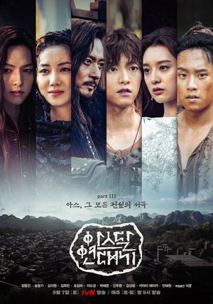 Фото №5 - Выбор IMDB: 25 лучших корейских дорам 2019 года