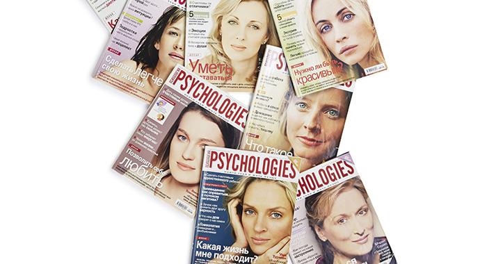 Сквозь время: журналу PSYCHOLOGIES 15 лет