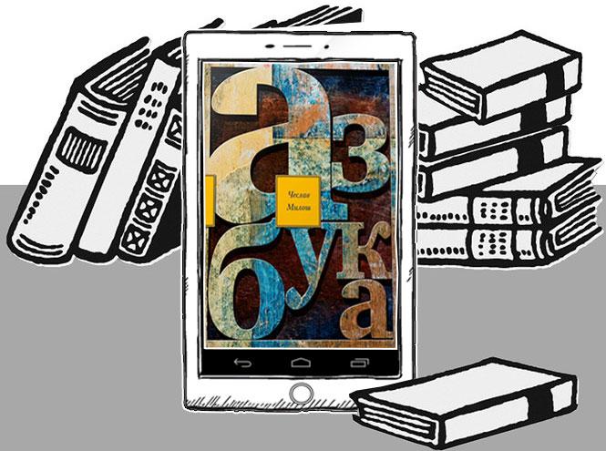 Фото №4 - 5 лучших книг для чтения на выходных