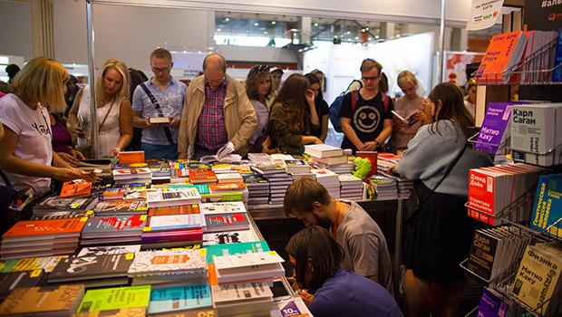 Фото №3 - Праздник книголюбов: ММКЯ-2019 ждет гостей