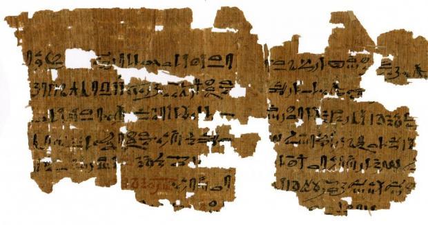 Фото №1 - Ученые рассказали о древнеегипетском тесте на беременность