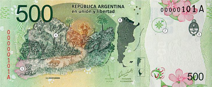 Фото №2 - Дать на лапу: 8 фактов о новой аргентинской банкноте