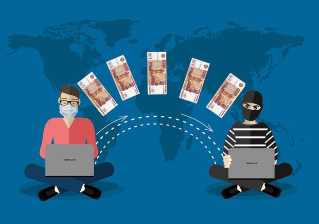 Фото №1 - Новые виды мошенничества: штрафы за нарушение режима самоизоляции и «компенсация за коронавирус»