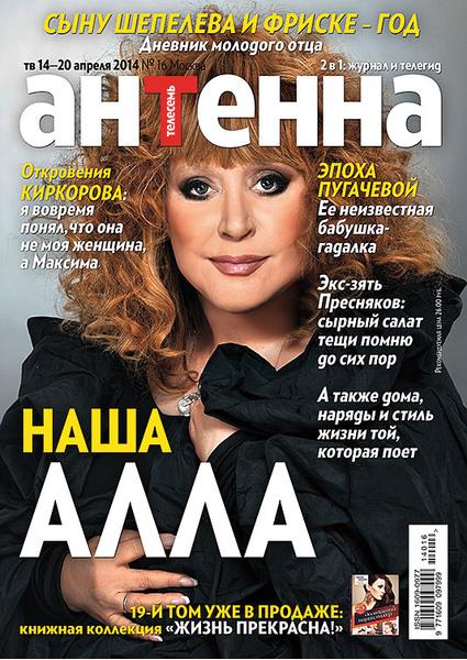 Фото №1 - Бузова, Нагиев, Лолита и другие звезды поздравили «Антенну» с юбилеем