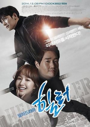 Фото №3 - Какие корейские сериалы посмотреть, пока ждешь новую дораму с Чжи Чан Уком