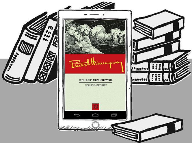 Фото №2 - Писатель и музы: 5 женщин Эрнеста Хемингуэя, ставших героинями его романов