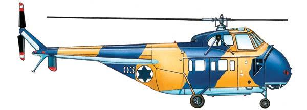Фото №4 - Вертолетная экспансия