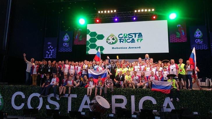 Фото №1 - Россия заняла первое место на Всемирной олимпиаде роботов
