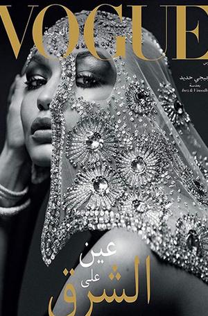 Фото №14 - Ее Высочество Дина Абдулазиз— самая модная принцесса Востока