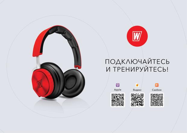 Фото №40 - Главные события в Москве с 7 по 13 декабря
