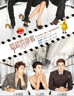 Фото №4 - 7 (не только корейских) дорам, в которых сыграл Чхве Ши Вон из Super Junior