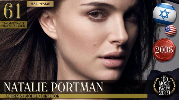 Фото №40 - Международный рейтинг: 100 самых красивых женских лиц 2019 года