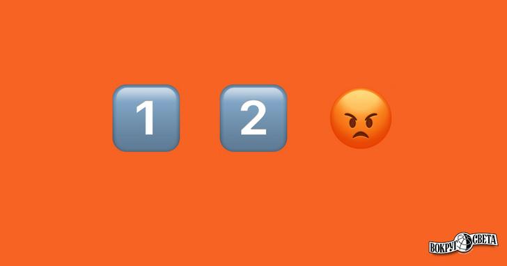 Фото №1 - Тест: Сможете ли вы угадать фильмы по эмодзи?