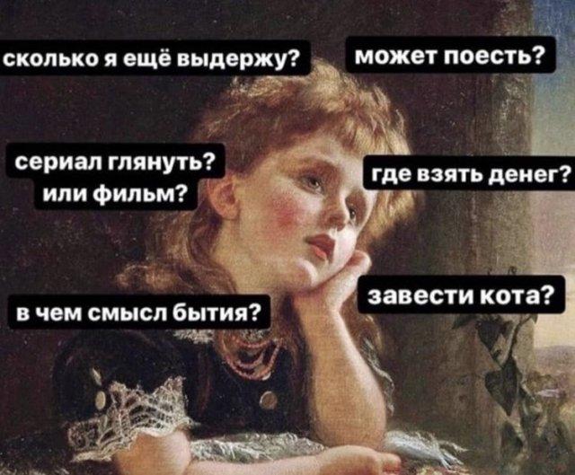 Фото №12 - Гороскоп в мемах: самые угарные предсказания на 18 октября 2020 ✨