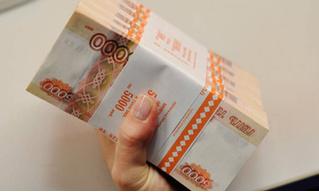 Соцопрос: 86% россиян недовольны своей зарплатой