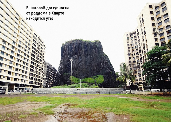 Фото №1 - Интересное место: Гилберт-Хилл— скала среди жилых домов