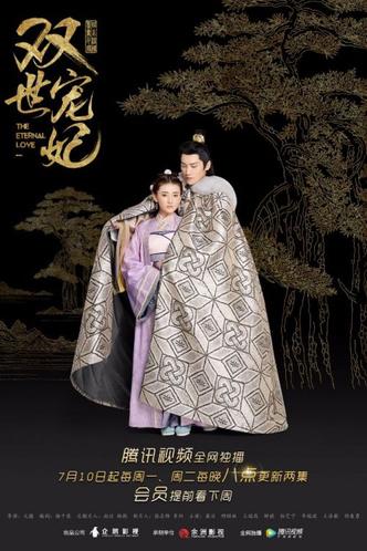 Фото №8 - Про попаданцев и не только: китайские дорамы, похожие на «Роман Тигра и Розы»