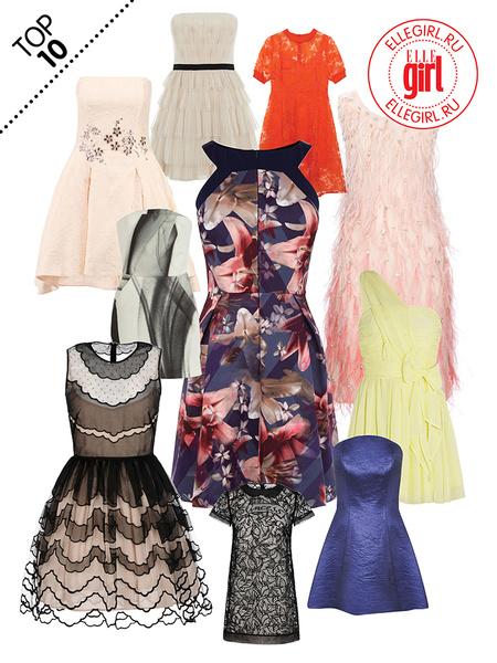 Фото №1 - Топ-10: Коктейльные платья для новогодней вечеринки