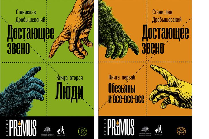 Фото №3 - Бомбически рекомендую! Антон Комолов советует понравившиеся книги, сериалы, шоу и приложения