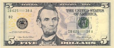 Фото №3 - Картинная галерея: доллар США