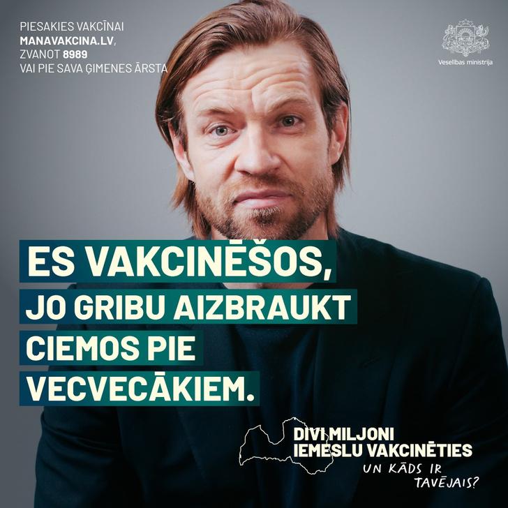 Фото №1 - Реклама вакцины от COVID-19 в Латвии превратилась в обещание отправить к праотцам