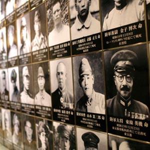 Фото №1 - Экс-президент Тайваня посетил храм Ясукуни