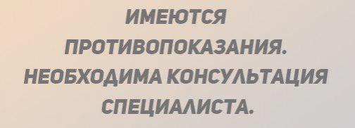 """""""Три в одном"""" для петербуржцев: три параметра """"щитовидки"""" за один день"""