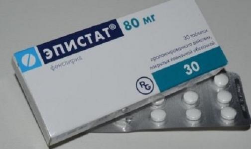Фото №1 - Вслед за «Эреспалом» в России отзывают еще одно импортное лекарство от кашля