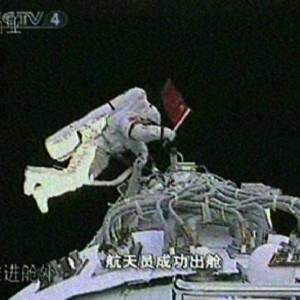 Фото №1 - Достижения Китая ставят под сомнение