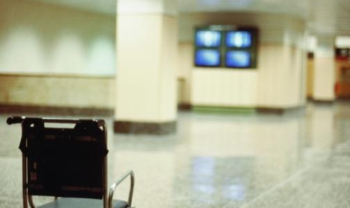 Фото №1 - Дежурные поликлиники, травмпункты и другие районные медучреждения 8 января